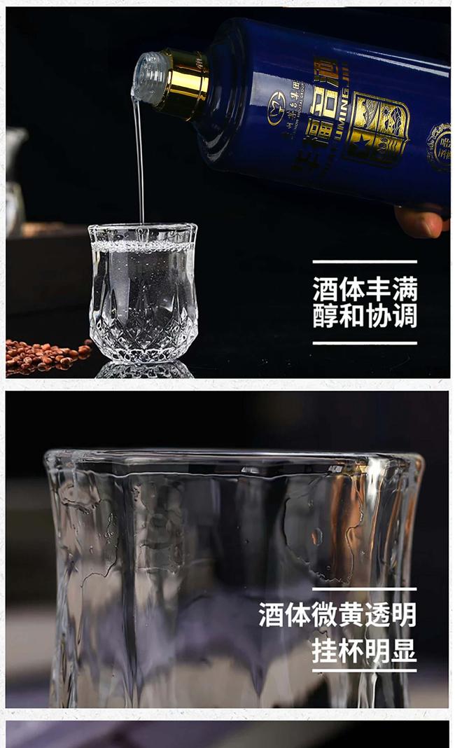 华福名酒玉品蓝钻