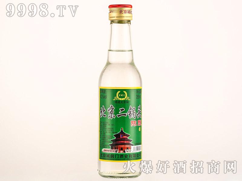 京阳门北京二锅头酒陈酿浓香型白酒【42°265ml】