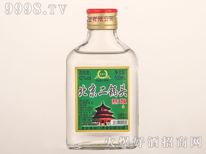 京阳门北京二锅头酒陈酿浓香型白酒【42°100ml】
