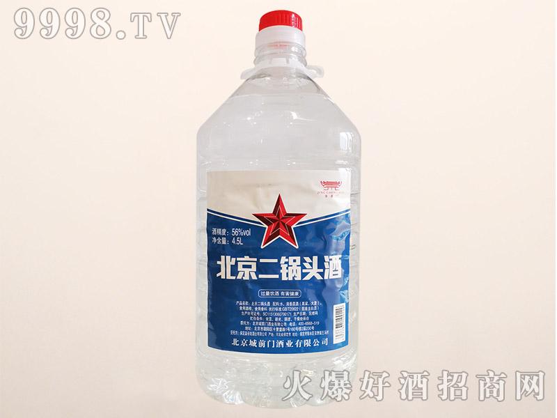 京崇门北京二锅头酒清香型白酒【56°4.5L】