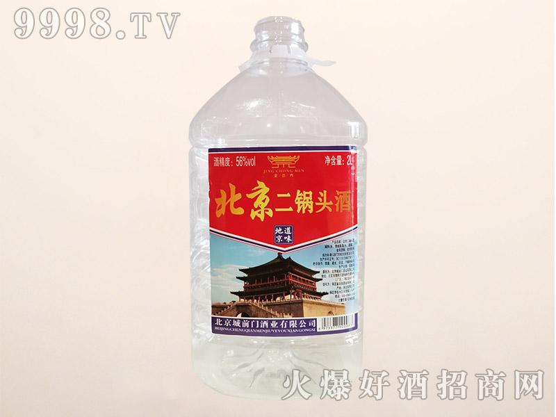 京崇门北京二锅头酒清香型白酒【56°2L】
