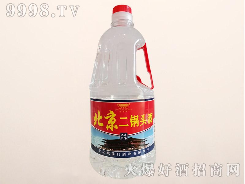 京崇门北京二锅头酒清香型白酒【42°56°2L】