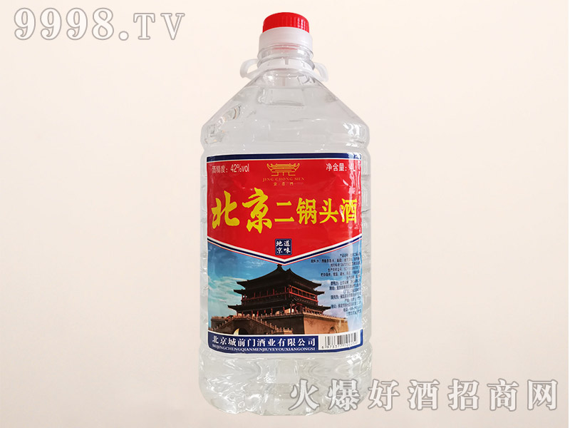 京崇门北京二锅头酒清香型白酒【42°4L】
