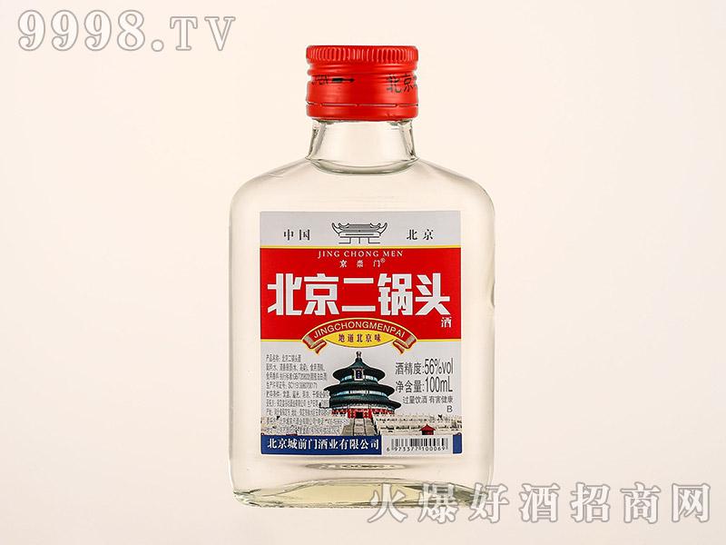 京崇门北京二锅头酒白瓶清香型白酒【56度100ml】