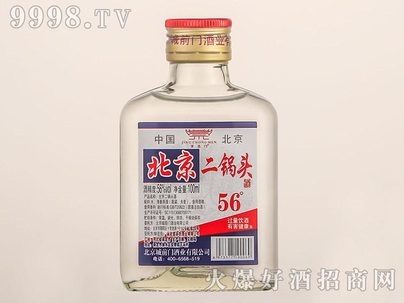 京崇门北京二锅头酒白瓶清香型白酒【56°100ml】
