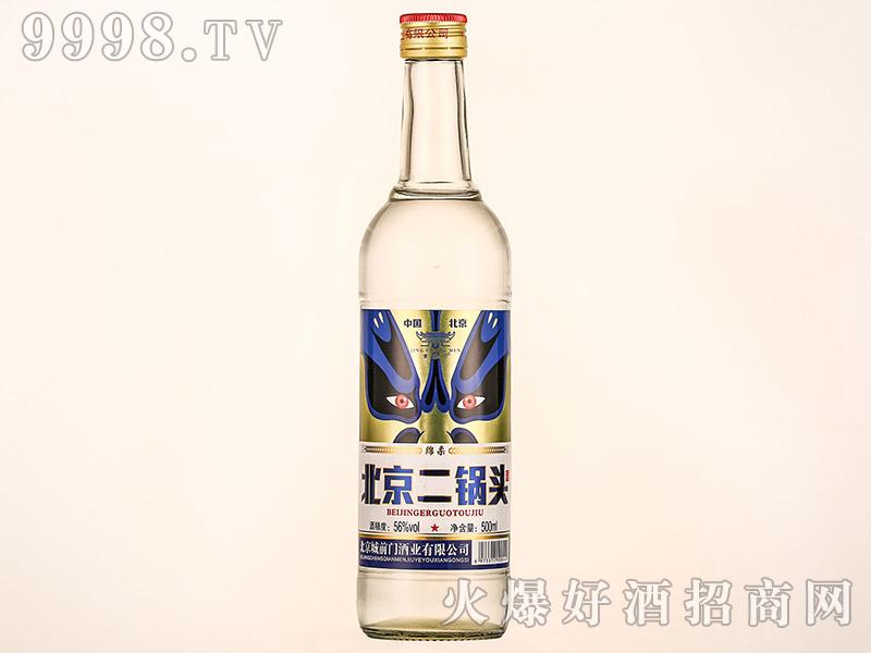 京崇门北京二锅头酒蓝脸谱清香型白酒【42°56°500ml】