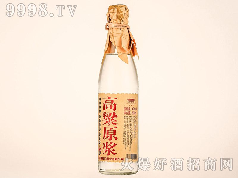 京崇门高粱原浆酒清香型白酒【42°500ml】