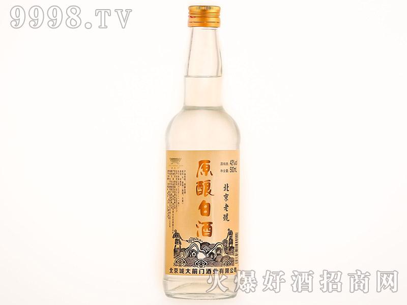京崇门 北京老号 原酿白酒 清香型白酒【42°500ml】