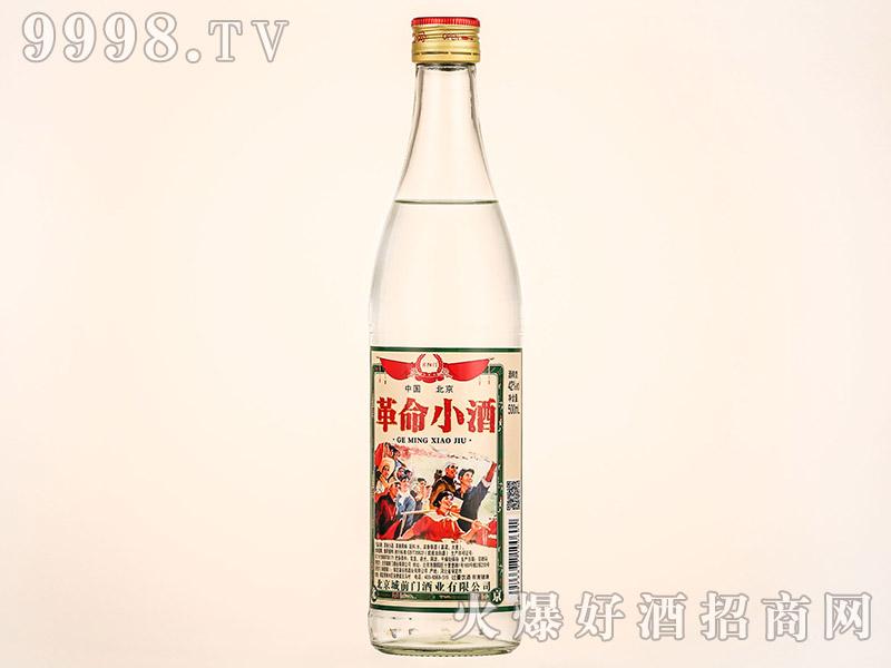 京阳门革命小酒清香型白酒【42°500ml】