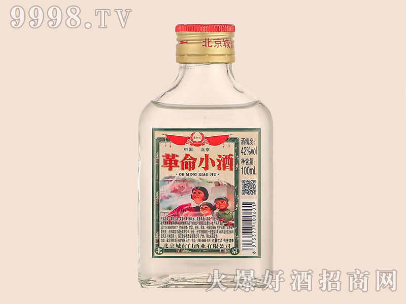 京阳门革命小酒清香型白酒【42°100ml】