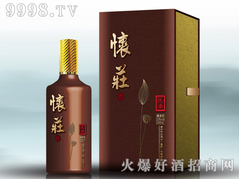 怀庄酒传承酱香型白酒【53°500ml】
