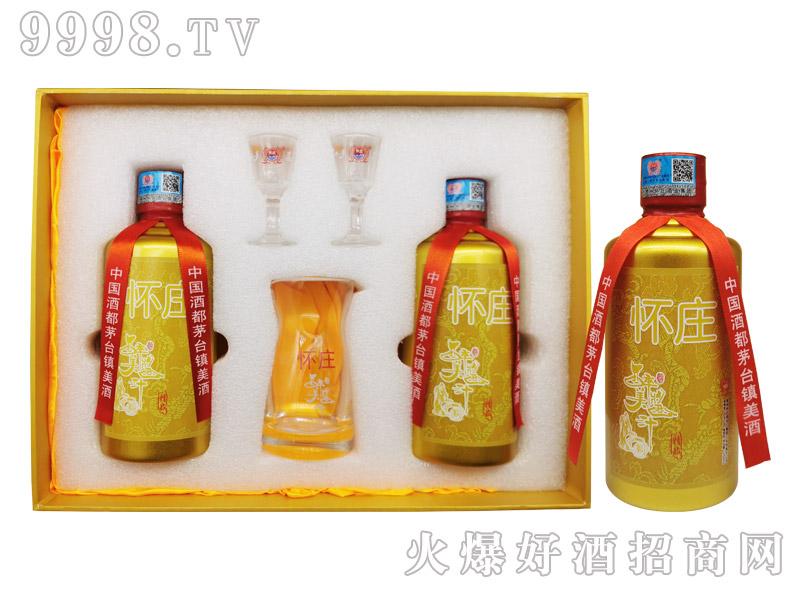 怀庄醉美酱汁酒精品礼盒装酱香型白酒【53°250ml×2】
