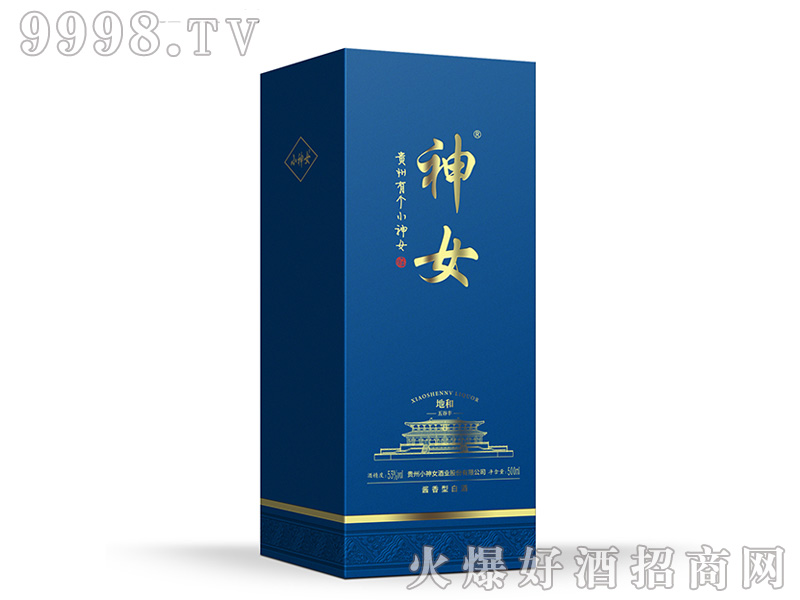神女地和五谷丰酱香型白酒【53度500ml】