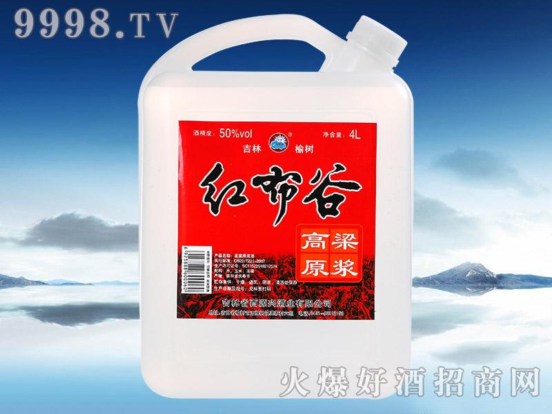 红布谷高粱原浆酒浓香型白酒【50°4L】