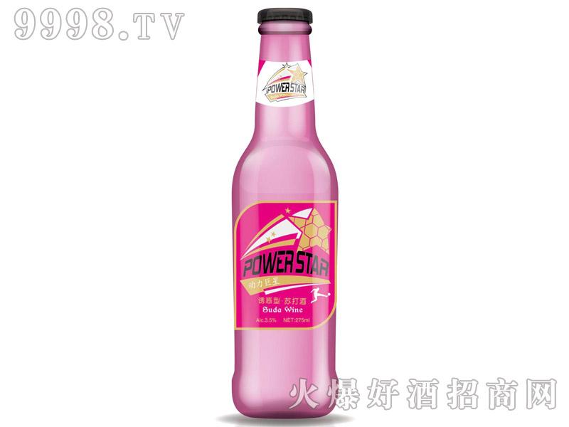 动力苏打酒【3.5°275ml】