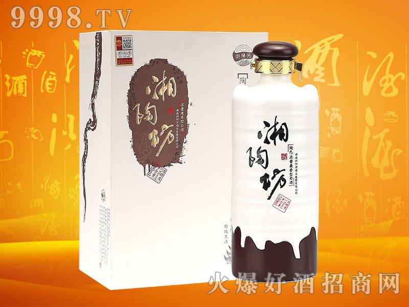 浏阳河酒湘陶坊陶九53°500ml浓酱兼香型白酒