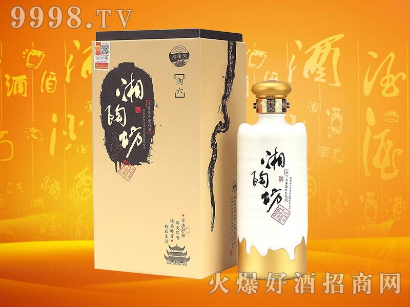 浏阳河酒湘陶坊陶六43°53°500ml浓酱兼香型白酒