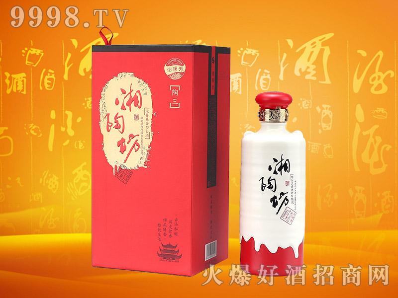 浏阳河酒湘陶坊陶三43°53°500ml浓酱兼香型白酒