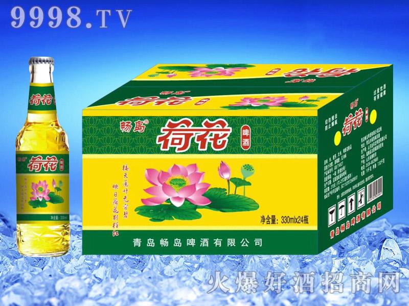 畅岛荷花啤酒330ml×24瓶