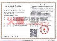 妙饮科技(北京)有限公司食品经营许可证-妙饮科技(北京)有限公司