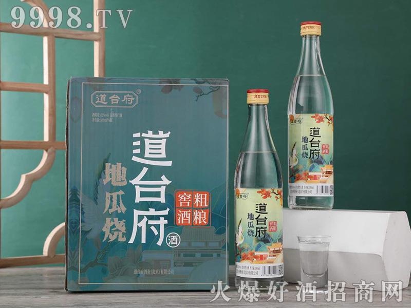 道台府地瓜烧酒粗粮窖酒浓香型白酒【42°500ml】15/瓶