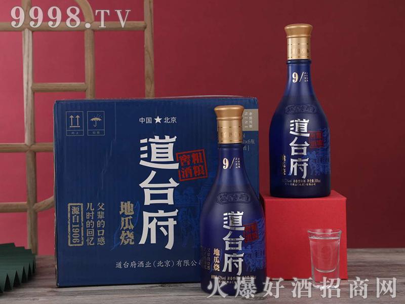 道台府地瓜烧酒老窖纯粮9浓香型白酒【52°500ml】30/瓶