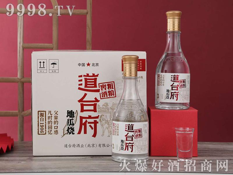 道台府地瓜烧酒老窖纯粮3浓香型白酒【42°500ml】20/瓶