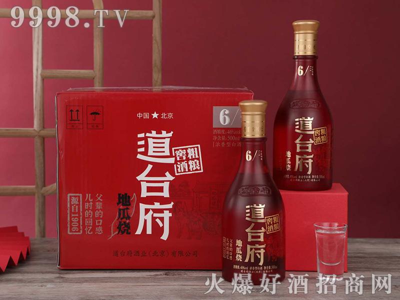 道台府地瓜烧酒老窖纯粮6浓香型白酒【46°500ml】25/瓶