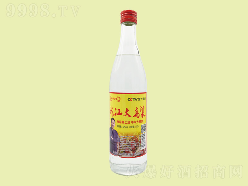 鑫德惠龙江大高粱酒浓香型白酒【52°500ml】