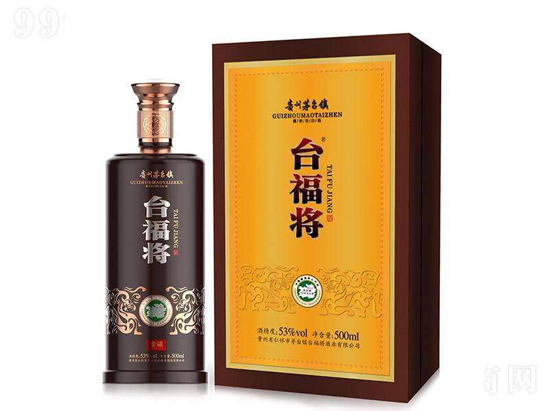 台福将酒臻藏酱香型白酒【53度500ml】