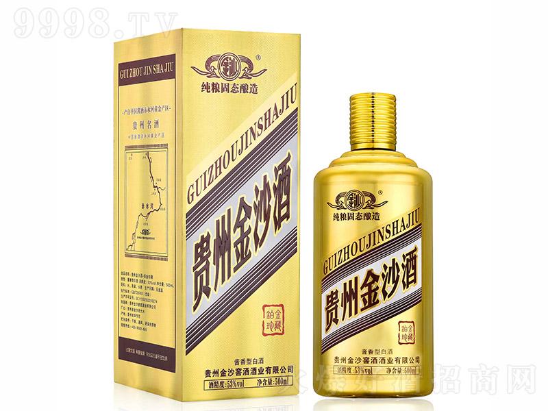 贵州金沙酒铂金珍藏酱香型白酒【53度500ml】
