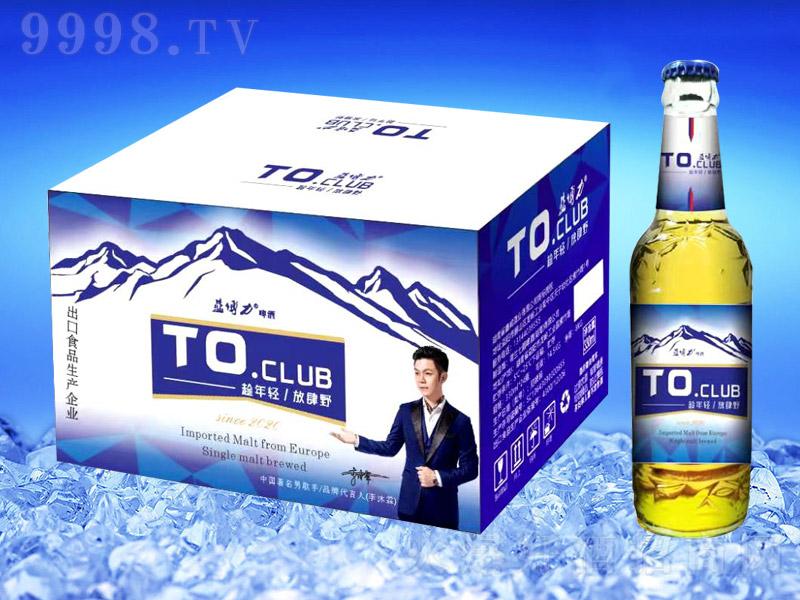 蓝博力啤酒普瓶【330ml×24瓶】