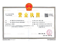 浏阳河匠心事业部全国运营中心-浏阳河匠心事业部全国运营中心