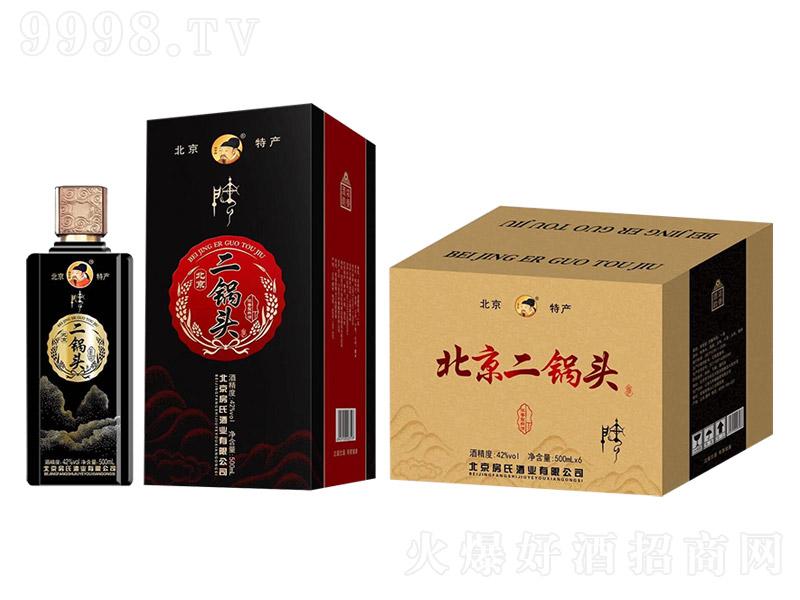 北京二锅头酒黑装浓香型白酒【42°500ml】