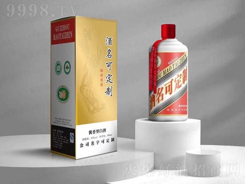 定制酒酱香型白酒【53度500ml】