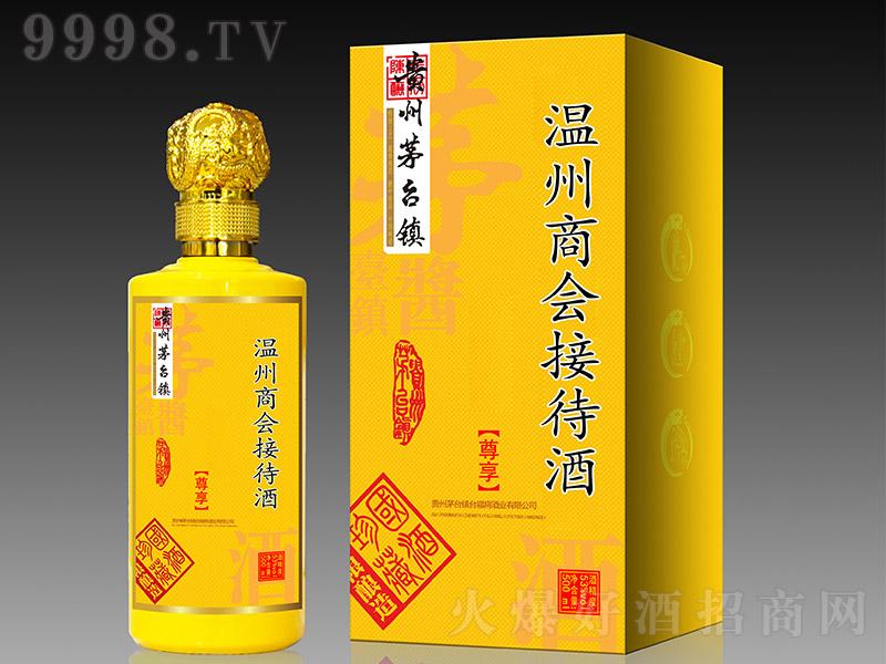 商会酒酱香型白酒【53度500ml】