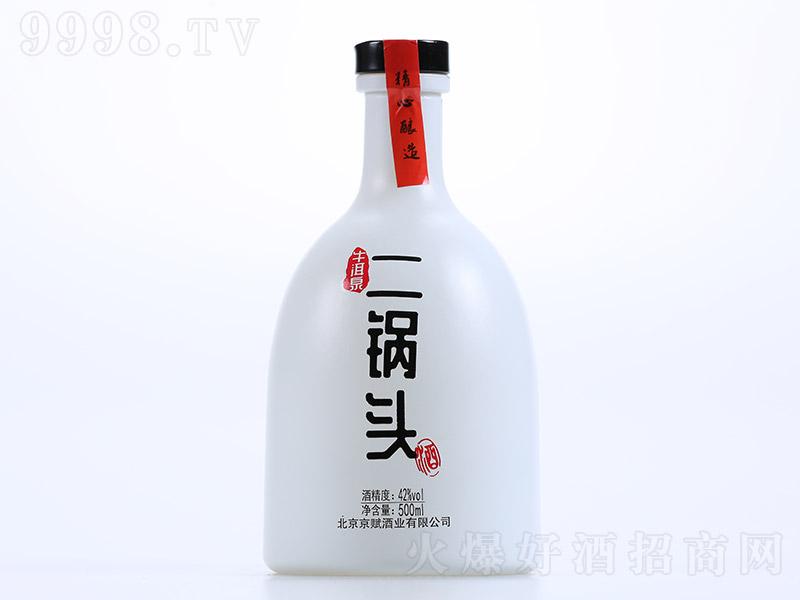 牛洱泉北京二锅头酒浓香型白酒【42°500ml】