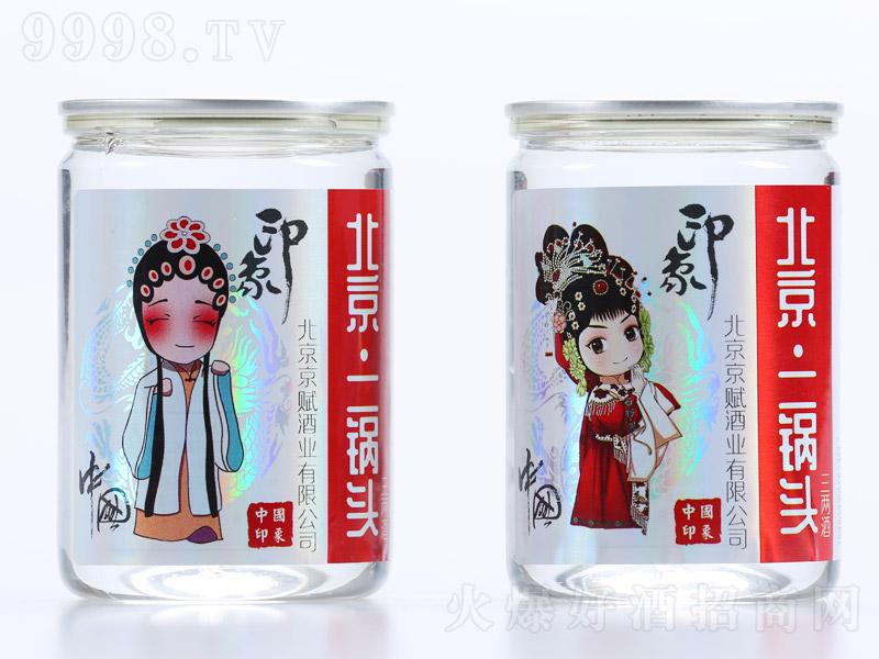 牛洱泉北京二锅头酒三两酒浓香型白酒【42°150ml×24】