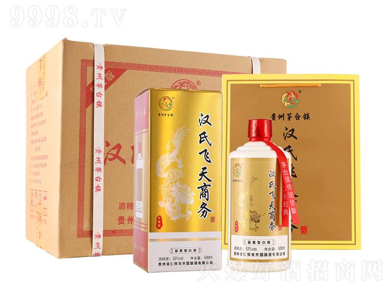 汉氏飞天商务酒(盒)酱香型白酒【53°500ml】