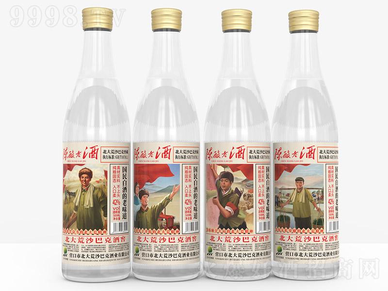 北大荒沙巴克窖藏陈酿老酒浓香型白酒【42°500ml】