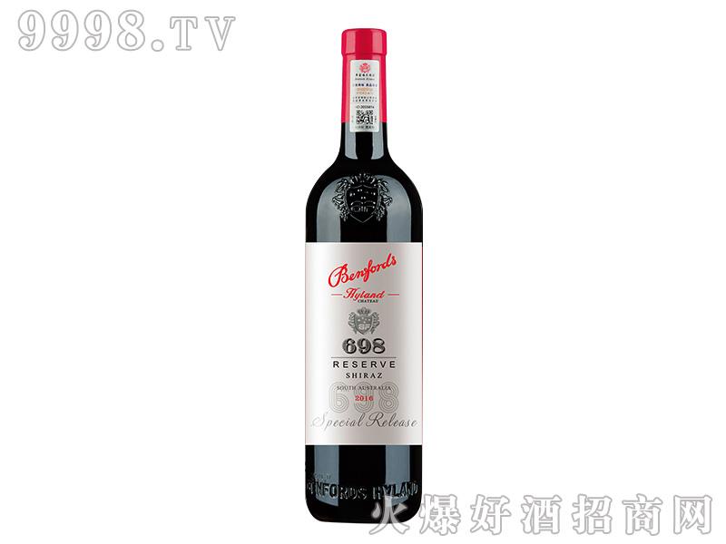 奔富海兰酒庄精选698干红葡萄酒【15度750ml】