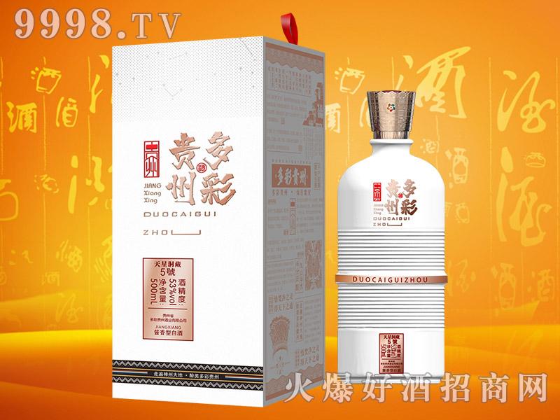 多彩贵州酒天星洞藏5号酱香型白酒【53°500ml】