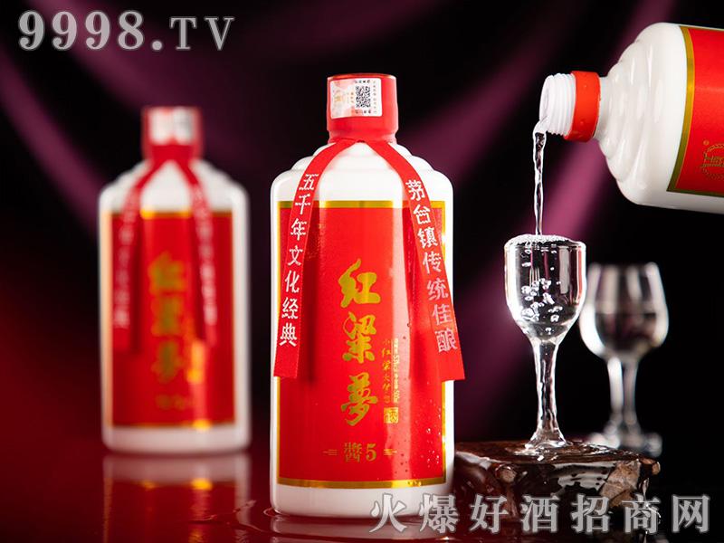 红粱梦酱5酱香型白酒【53度500ml】