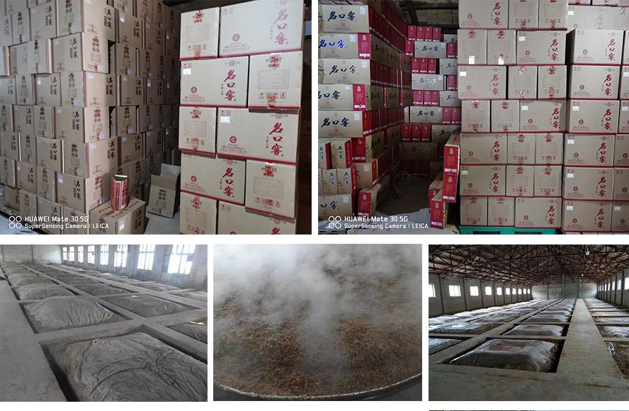 安徽名口窖酒业有限公司