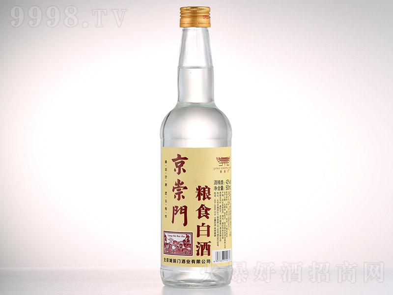 京崇门粮食白酒浓香型白酒【42°500ml】