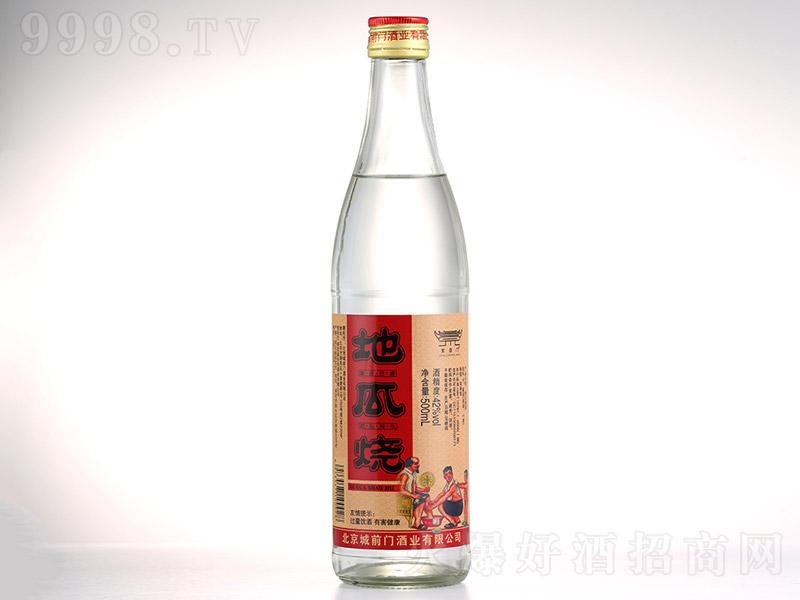 京崇门地瓜烧酒浓香型白酒【42°500ml】