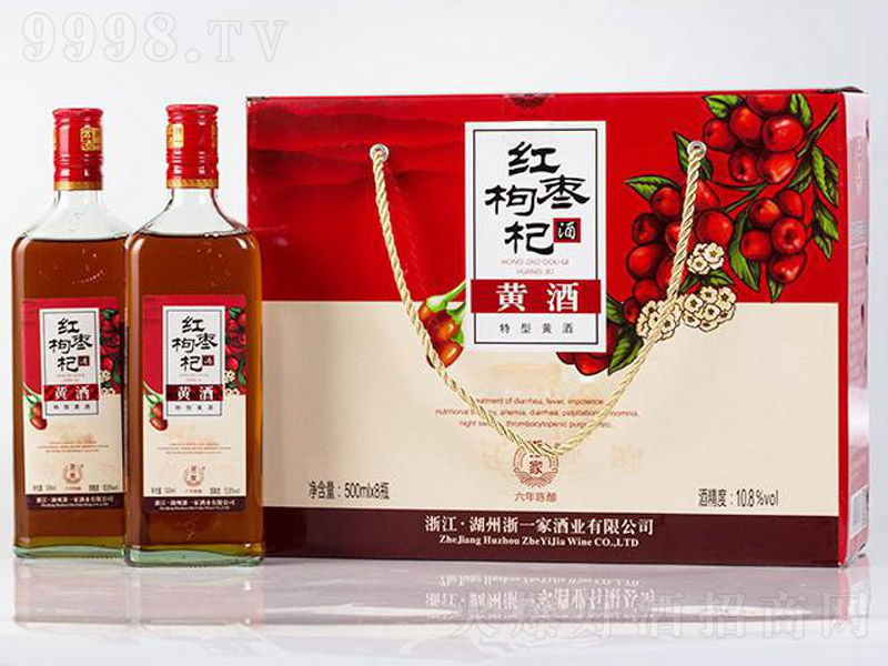 浙一家红枣枸杞黄酒【10.8°500ml×8】