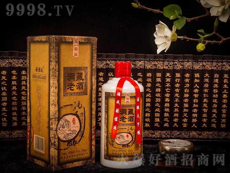 龙雀涎洞藏老酒窖藏酱香型白酒【50°500ml】
