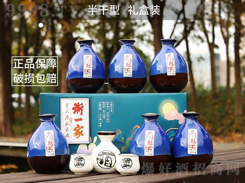 浙一家手工原装米酒八年陈香500ml