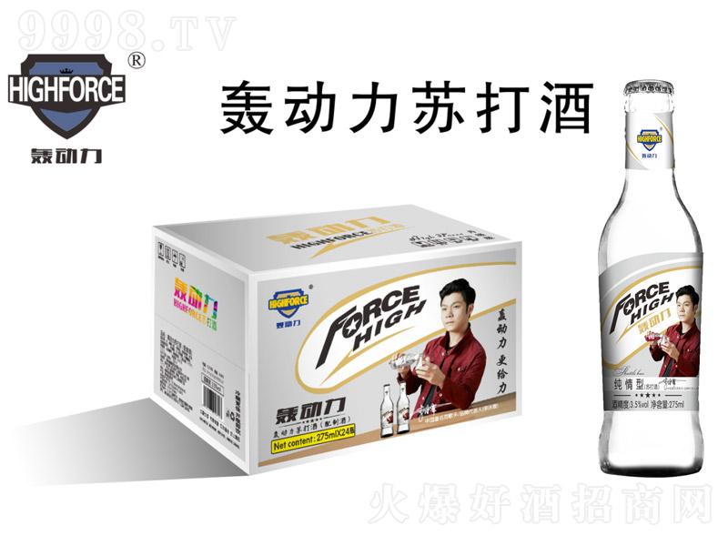 轰动力苏打酒275ml×24纯情型(白)